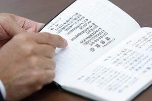 「祈りの経営」勉強会